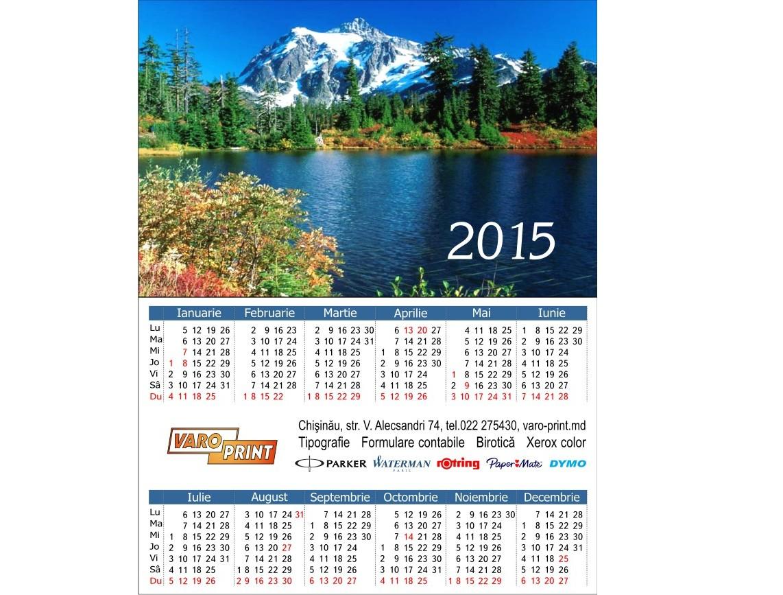 Карманные календари 2017